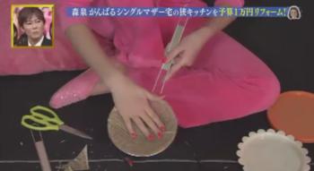 21麺すくい1-crop.png